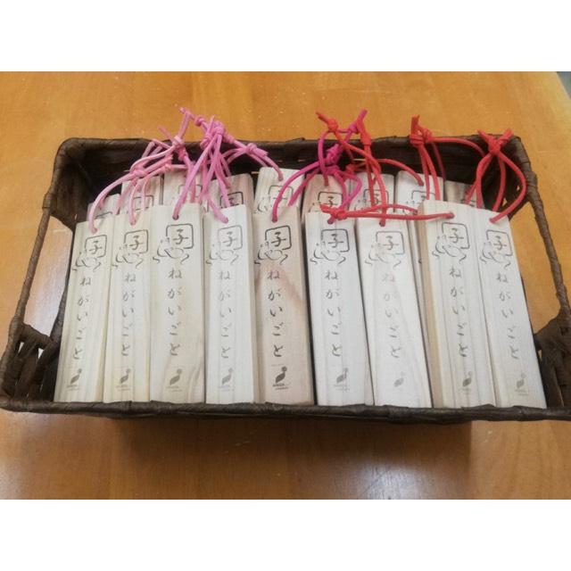 令和二年新春お楽しみイベント開催!【1月2日~13日横浜第一・第二・第三】